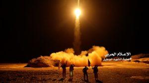 Arabia Saudita interceptó otro misil disparado por los rebeldes hutíes de Yemen